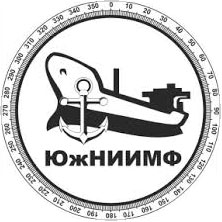 АО «Южный научно-исследовательский и проектно-конструкторский институт морского флота»